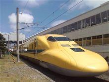 新幹線乗って浜松に行ってドクターイエロー見てきました ! (^^)