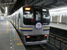 鉄道ネタ その5