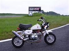 4MINIパラダイス2009