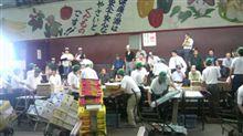 京都野菜の競り開始