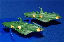 宇宙戦艦ヤマト、ガミラス駆逐艦デストロイヤー、