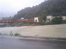 長良川も洪水です。
