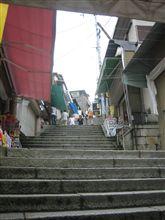 あなたは一気に785段の階段を上がれますか?