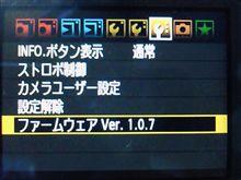 Ver.1.0.7