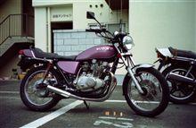 高校の時に乗ってたバイク~