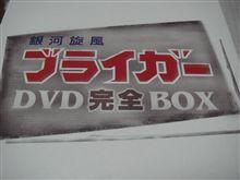 【金田】7/30 雑談@車検&J9&情け無用&【追悼】