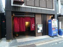 もつ鍋にちゃんぽん麺「もつ料理 かわ乃 博多店」