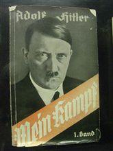 ヒトラー総統閣下(PC)
