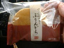 東名B級グルメツアー