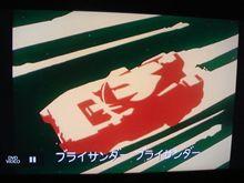 【またまた】7/31 雑談@J9&無頼&&&&【この話(笑)】