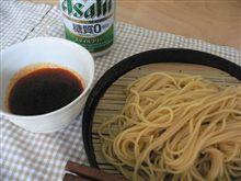広島流~辛辛つけ麺