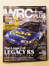 WRC+初代レガシィ特集!