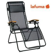 #49 Lafuma リクライニングチェアR3000