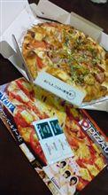 ピザを取る。