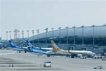 関空見学ツアー「飛行機大好きコース」