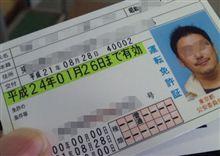 【告知】gucciさん免許復活!!!!!!&うなぎオフ!