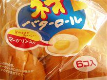 朝はパン・パンパパン♪