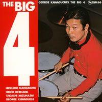 ジャズドラムの巨人、ジョージ川口 音楽動画
