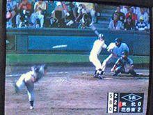 高校野球、すごいでスね~。