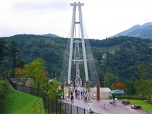 """『九重""""夢""""大吊橋(ここのえゆめおおつりはし)』"""