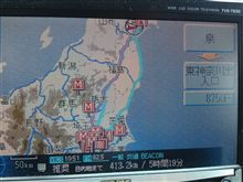 仙台から横浜へ