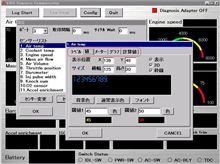ダイアグソフトがバージョンアップ (4.42)