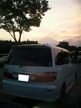 東名高速道路 ?SA 富士山