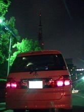 東京タワー前で・・・。