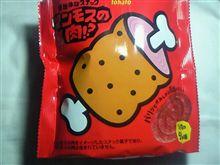 お菓子大好き  57