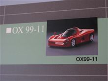OX99-11