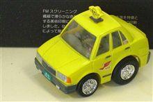 「日産・クルー/タクシー仕様」/ワタシの机の上のミニカー。