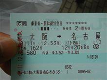 【盆休】8/15 雑談@休&寝&【総括】