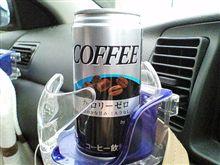 UCC カロリーゼロコーヒー