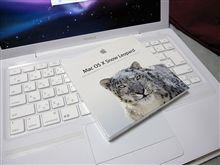 白い林檎に白い豹