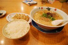 ラーメン食べ歩き第48弾 ( ^^) _U~~