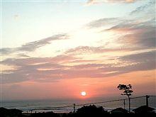 Wake up with the sunrise