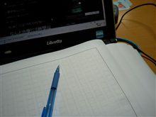 勉強中・・・(;´Д`)