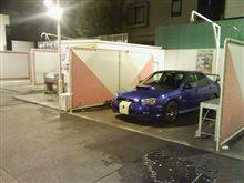 今から洗車