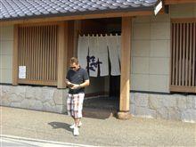 名古屋、納涼温泉プチに!