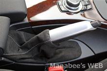 BMW Performanceハンドブレーキ・グリップ装着
