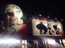 ご近所麺めぐりツアー in 兵庫