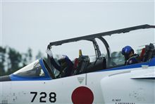20090823松基祭展開 ブルーインパルス訓練飛行編