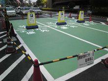 駐車場も差別化の時代