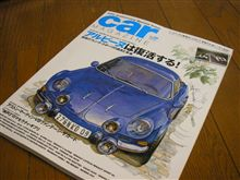 Car Magazine 376号