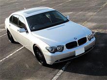 BMW745Liイメージチェンジ!