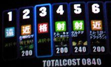 勝った。。。 かな?! ^^)v
