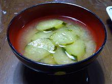 【いきいき富山】キュウリのお味噌汁・・・