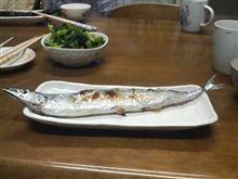 秋刀魚 うまかった
