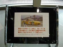 広島交通科学館に行ってきた。