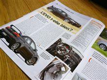 ♪フランスのカー雑誌で